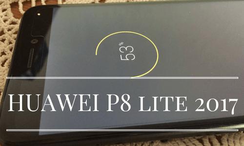 HUAWEI P8 lite 2017 Beitragsbild